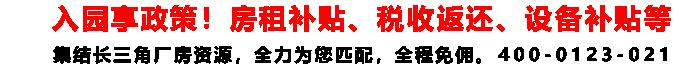 上海厂房信息网